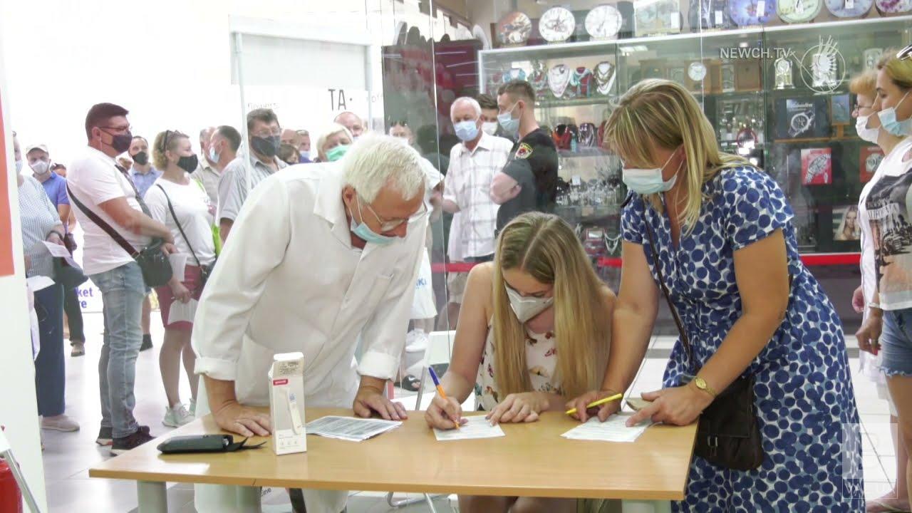 Де у Чернігові працюватимуть цього тижня центри масової вакцинації: адреси, вакцини, графік