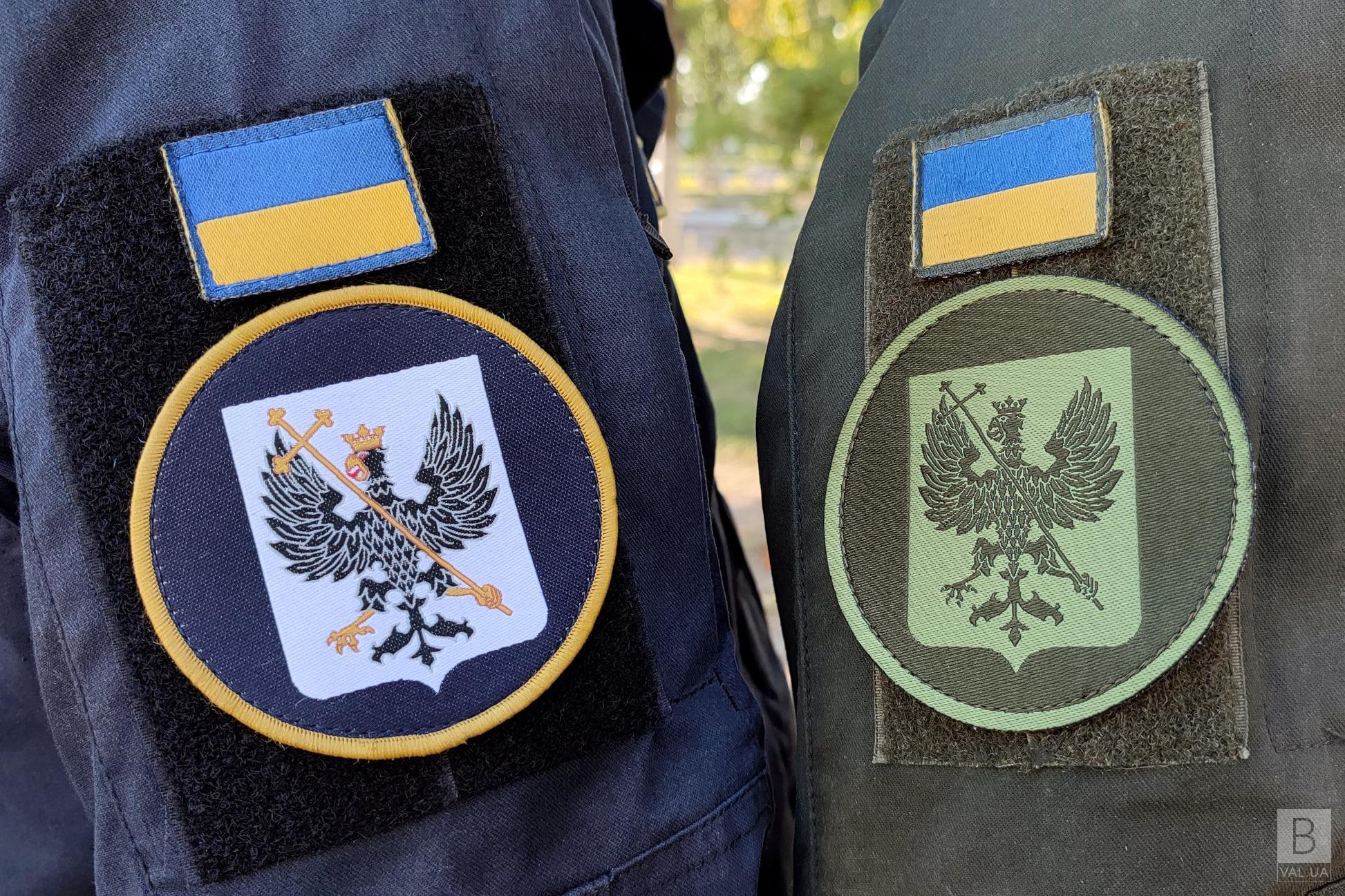 Чернігівські гвардійці отримали власний нарукавний знак
