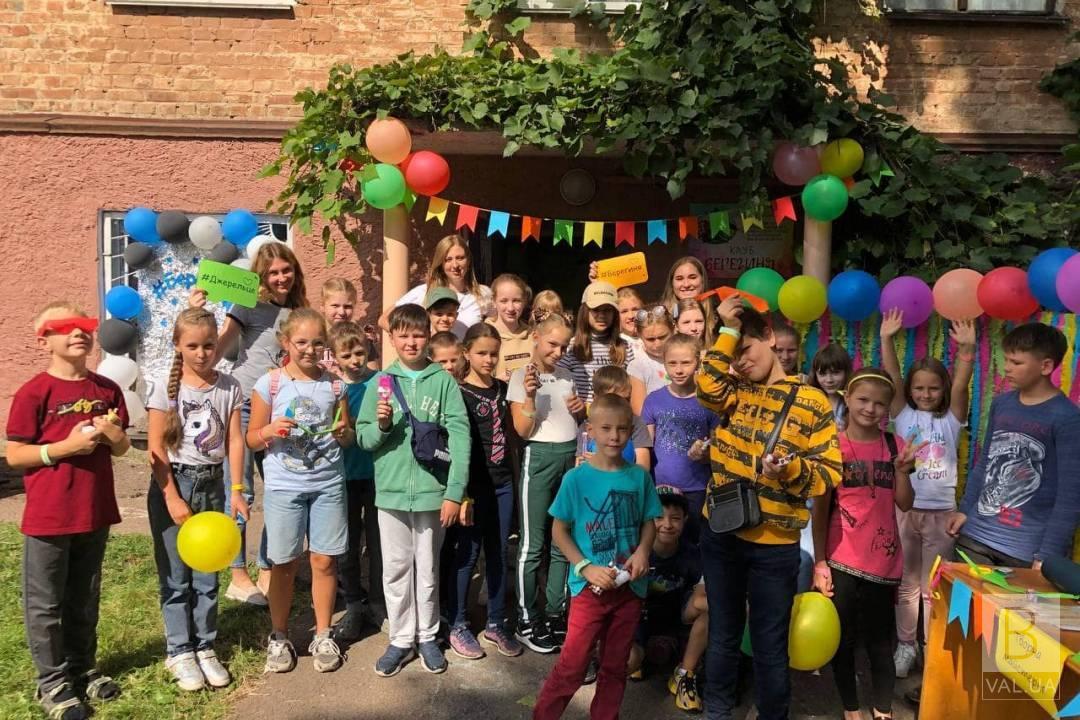 Чернігівські клуби за місцем проживання провеи День відкритих дверей