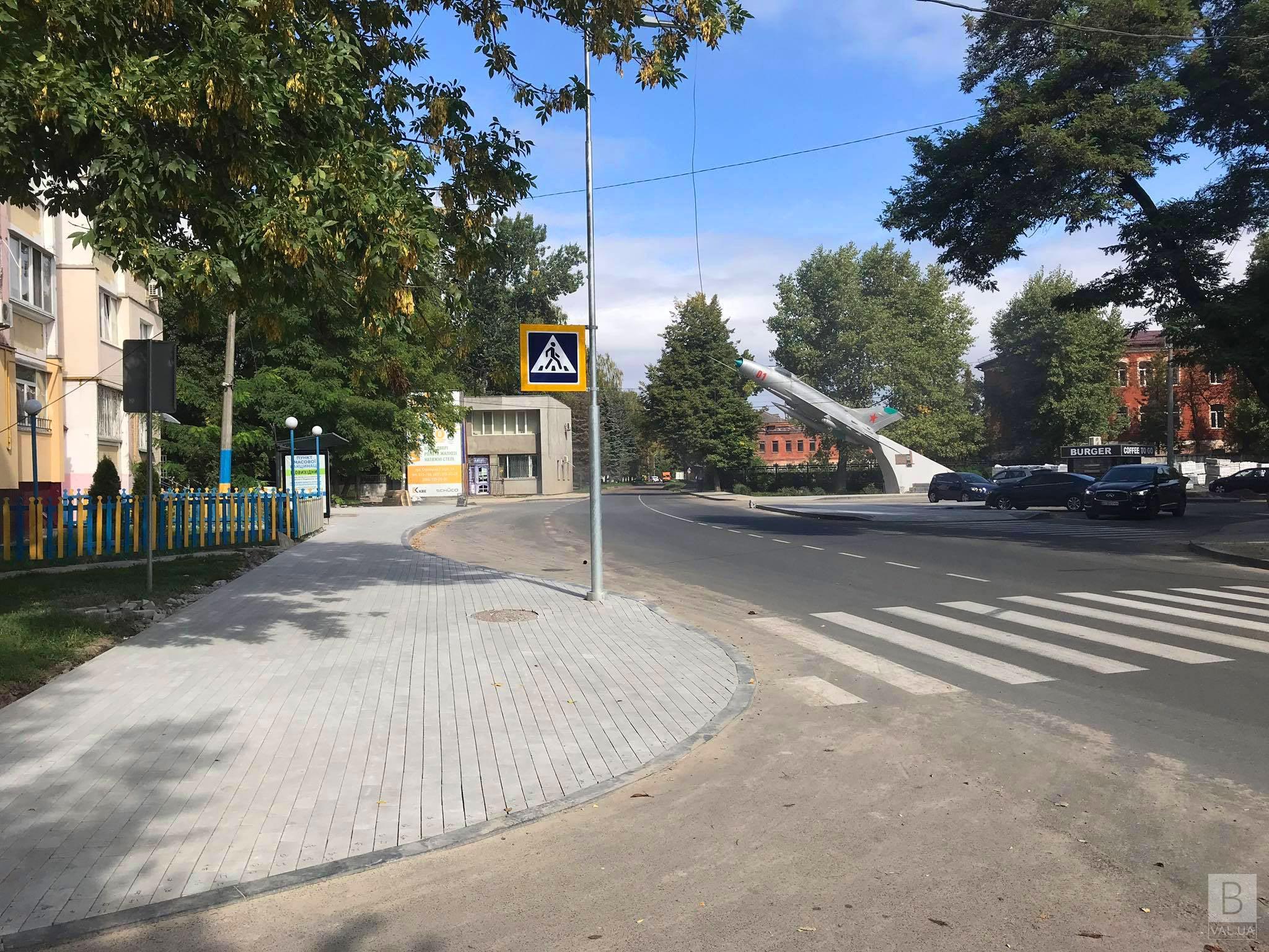Вулиця Льотна у Чернігові майже набула свого завершеного вигляду. ФОТО