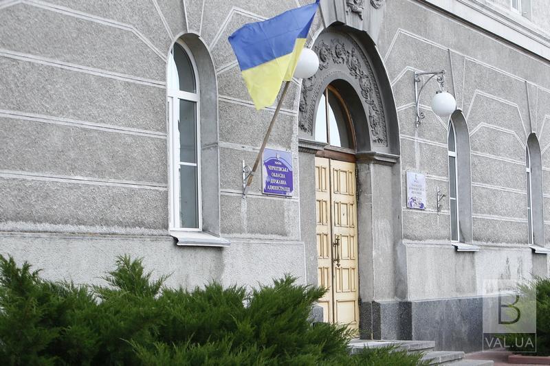 Повернення Подорвана та новий директор департаменту соцзахисту: кадрові зімни в Чернігвській ОДА