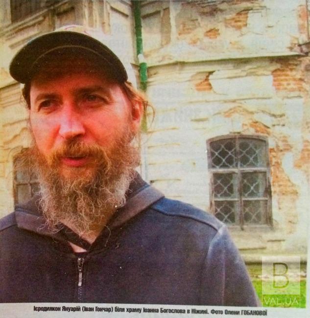 Син Ніни Матвієнко став ченцем на Чернігівщині
