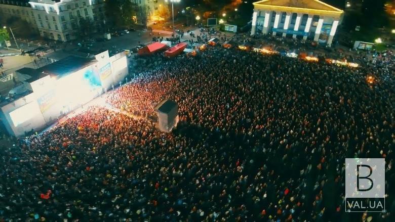 Гурт «Без обмежень», Сергій Бабкін і фейєрверк: День міста чернігівці святкуватимуть 2 дні
