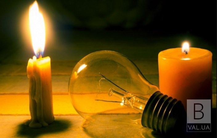 На Чернігівщині більше 1200 жителів області відключать від електропостачання за борги