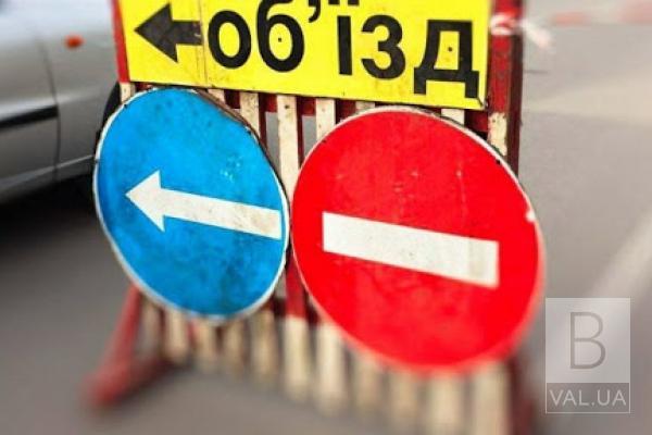 Вулицю Пушкіна у Чернігові перекриють на декілька днів для реконструкції водопроводу