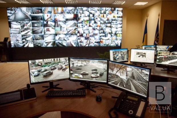 Державним виконавцям у Чернігові відкрили доступ до системи «Безпечне місто»