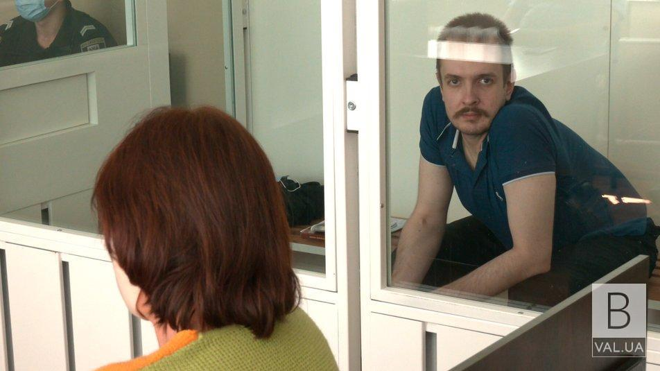 Прокуратура вимагає довічного ув'язнення чоловіку, якого засудили за жорстоке вбивство 23-річної дівчини в Семенівці