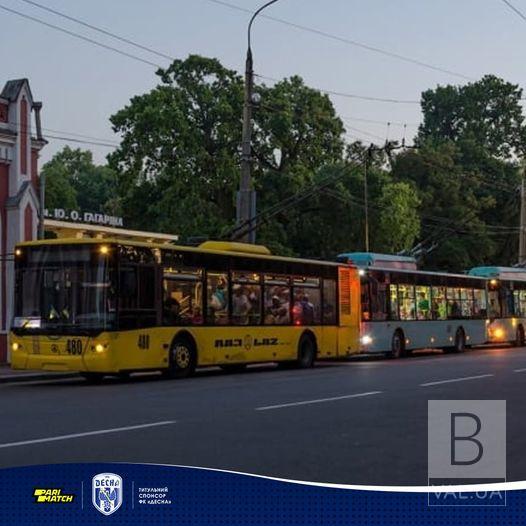Від стадіону додому: чернігівських вболівальників після матчу чекатимуть тролейбуси