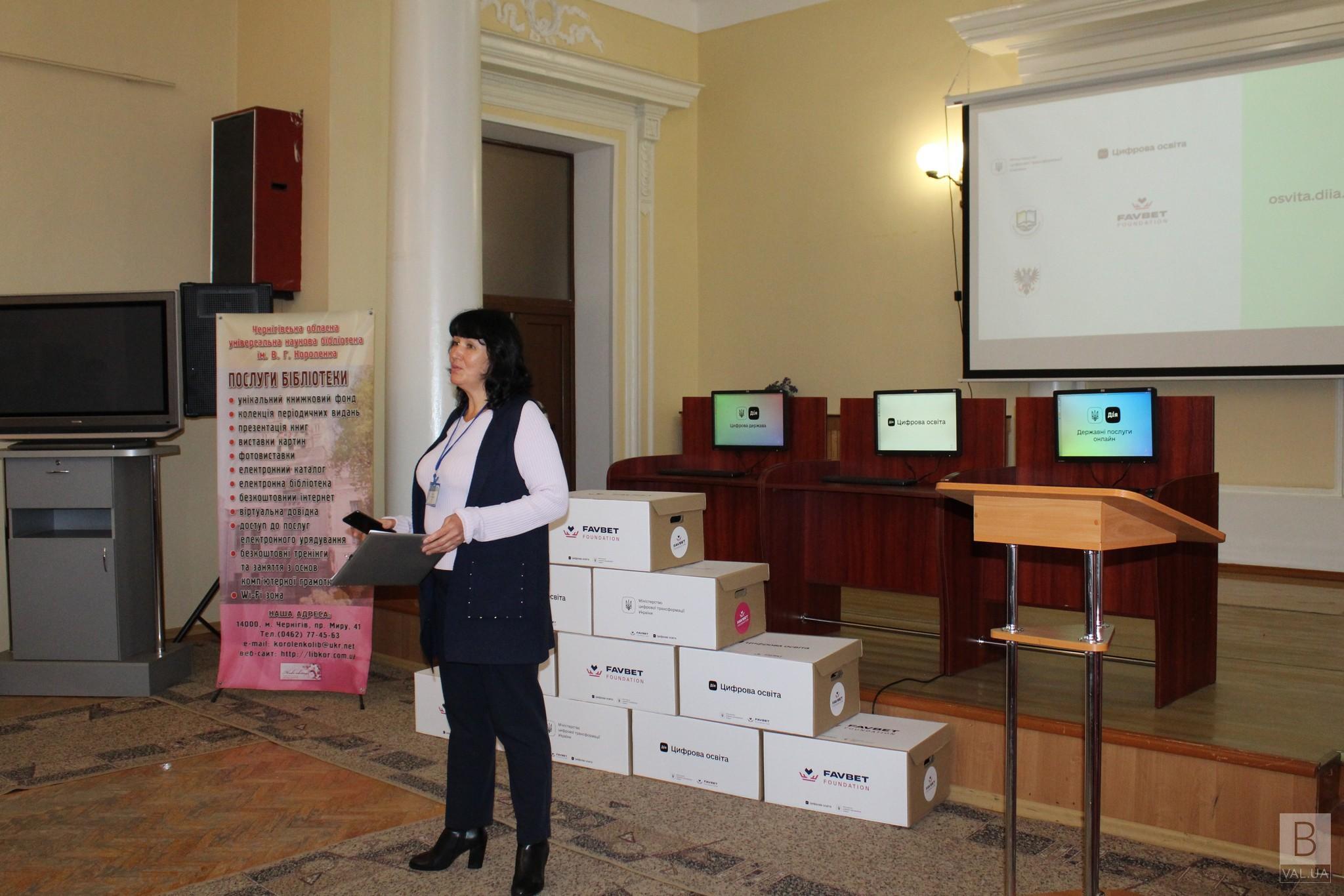 На Чернігівщині сільські бібліотеки отримали 100 комп'ютерів