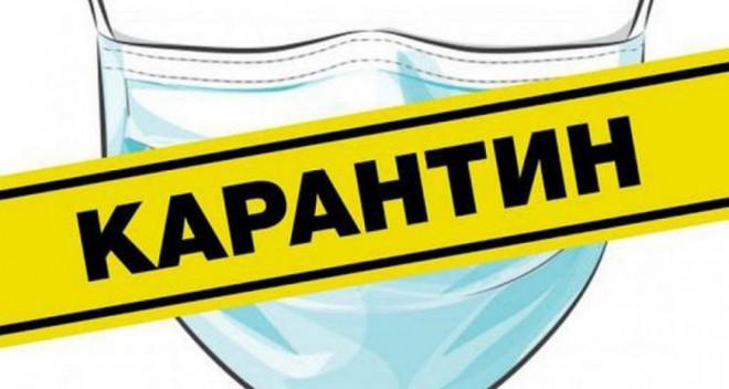 З 23 вересня усі регіони України переходять в жовту зону карантину