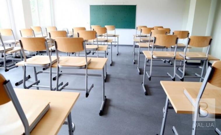 Школи можуть закрити на карантин попри вакцинацію вчителів: Ляшко пояснив, у якому разі