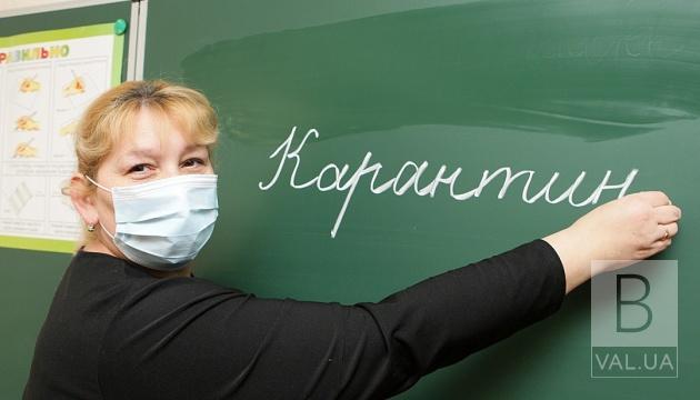 «Жовта» зона: на Чернігівщині 164 школи із 413 не зможуть продовжити роботу