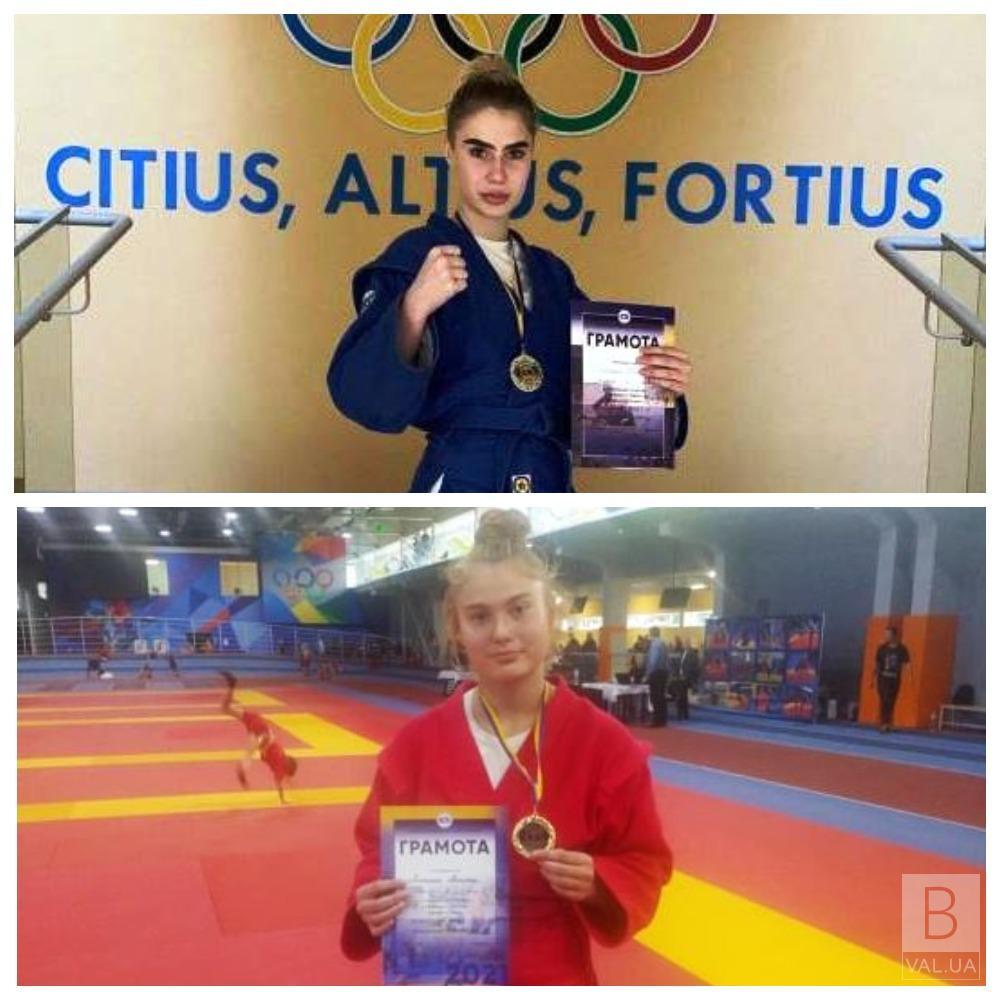 Спортсменки з Чернігівщини стали чемпіонками України з бойового самбо