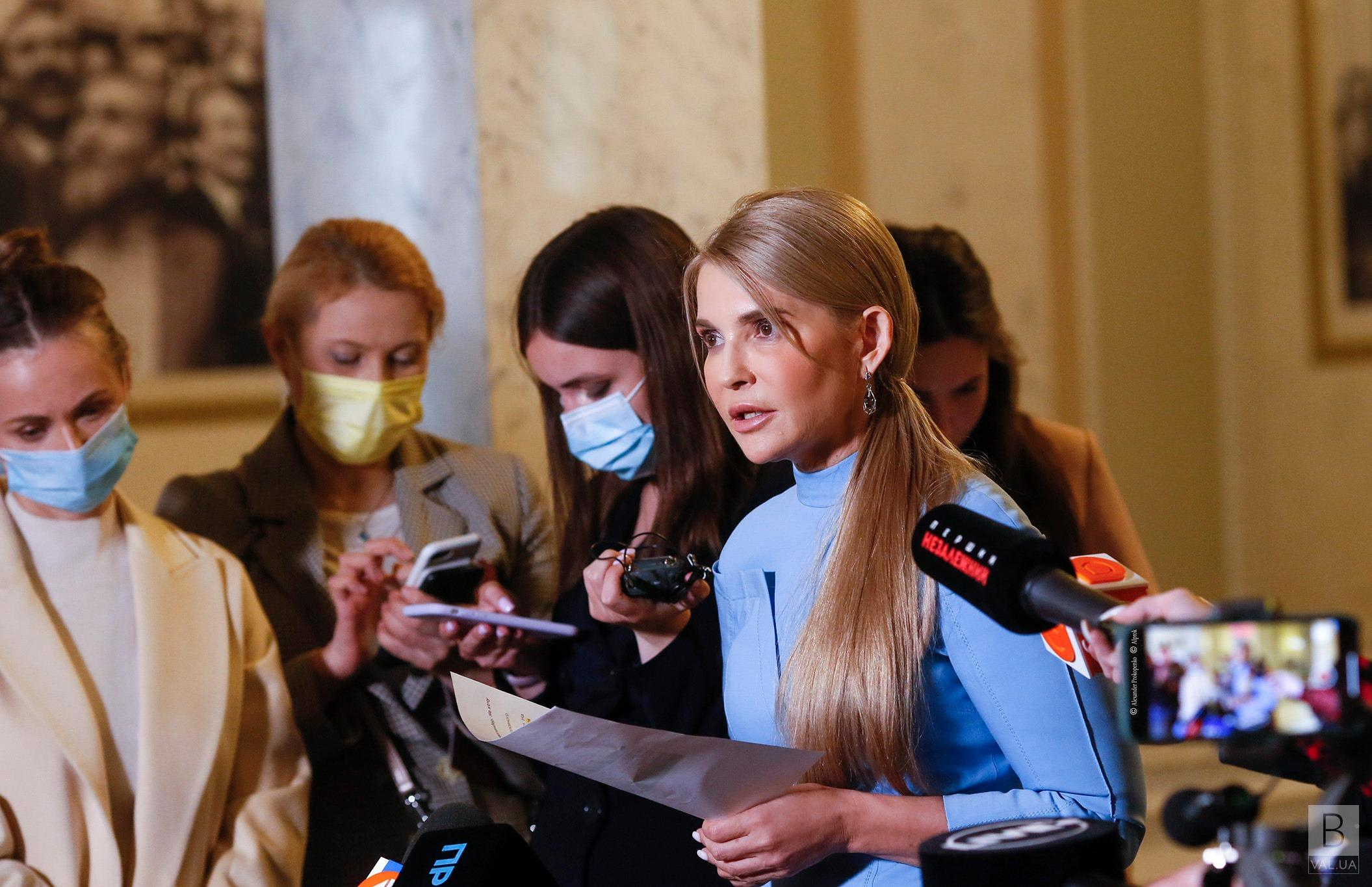 Українцям продають газ у 8 разів дорожче собівартості, – Тимошенко вимагає зупинити свавілля влади