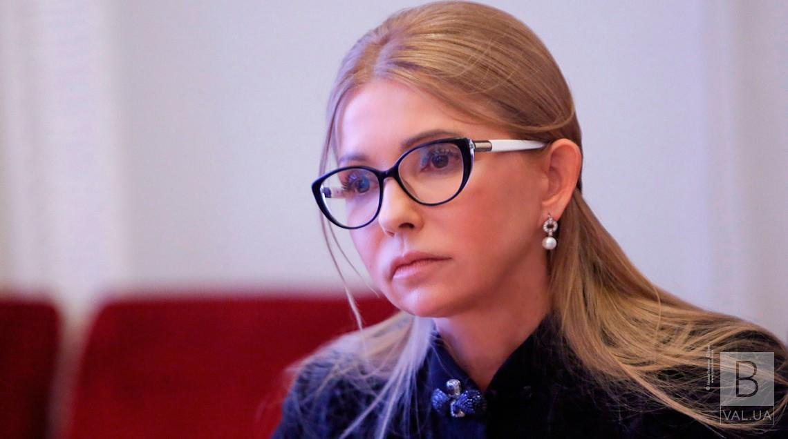 Юлія Тимошенко: «Батьківщина» вимагає реальної боротьби з олігархами, а не фейкових вистав
