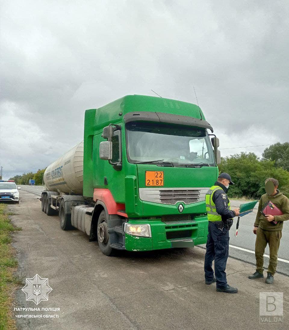 З початку вересня на Чернігівщині перевірили 164 фури та авто з небезпечним вантажем