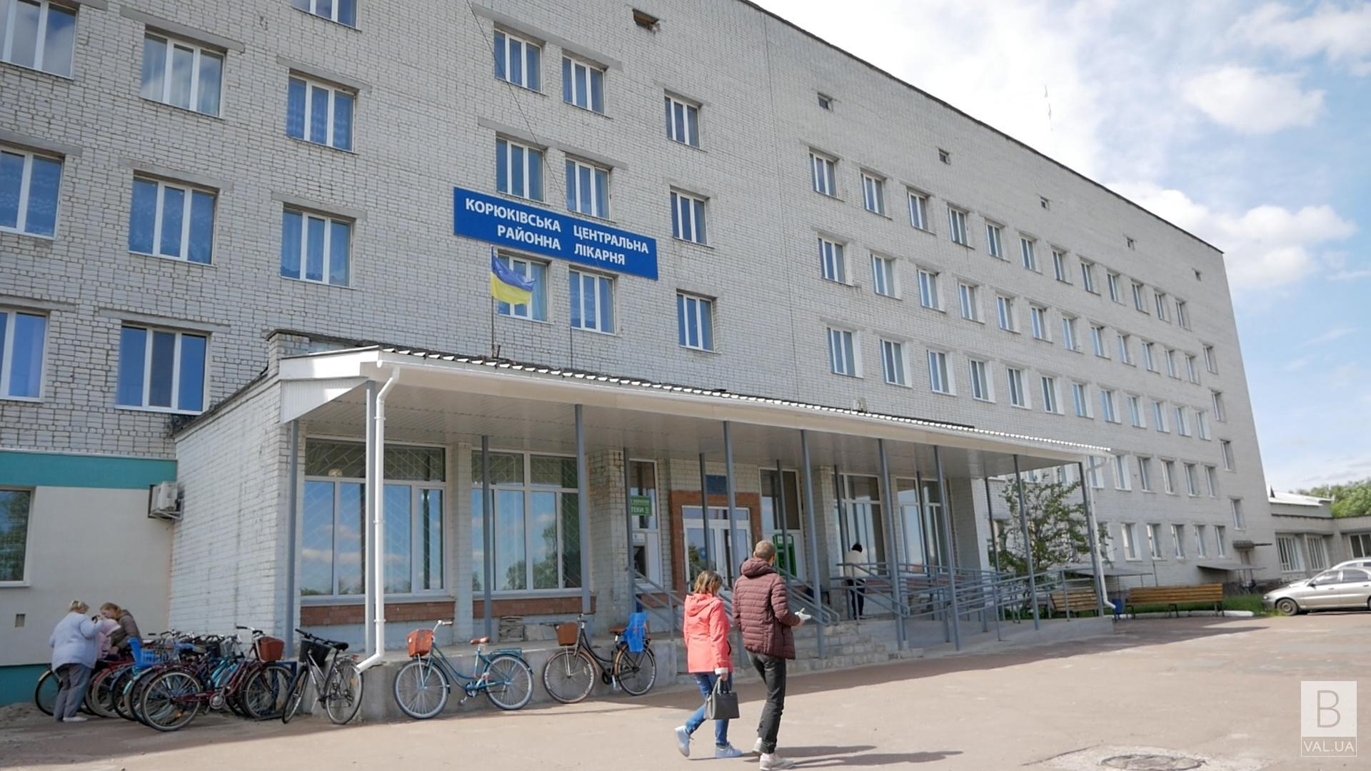 У корюківській лікарні закінчуються місця для хворих на COVID-19
