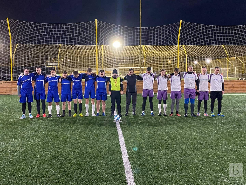 У Чернігові провели футбольний матч в пам'ять про загиблих у Бречі айтішників