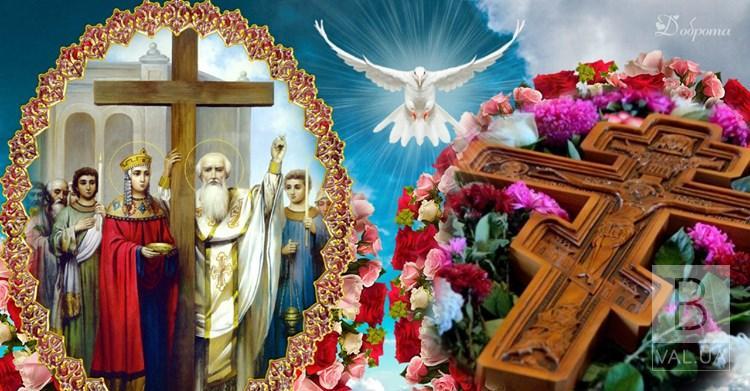 Воздвиження Хреста Господнього: традиції, прикмети та що не можна робити в цей день