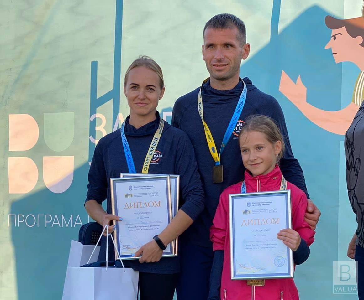 Сім'я з Чернігова стала бронзовими призерами Всеукраїнського фестивалю «Мама, тато, я - спортивна сім'я»
