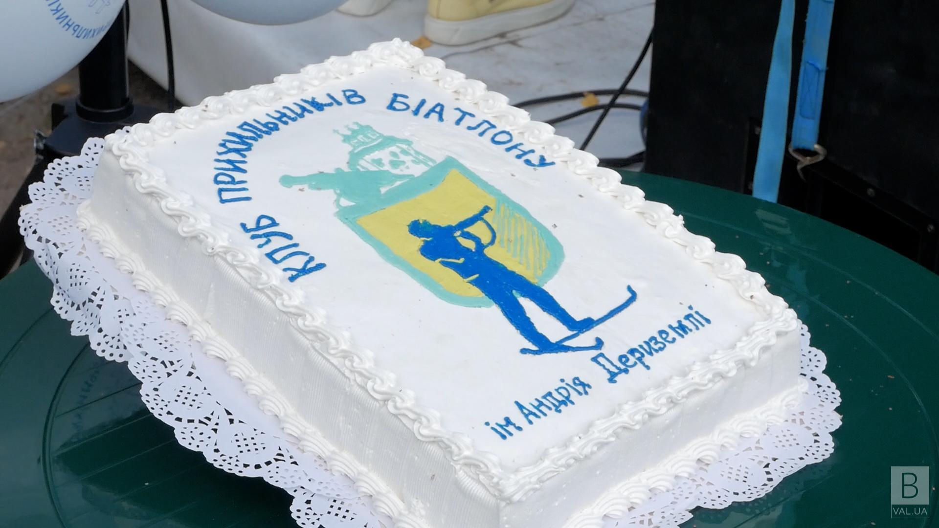 Клуб прихильників біатлону імені Андрія Дериземлі відзначив у Чернігові 10-річний ювілей ВІДЕО