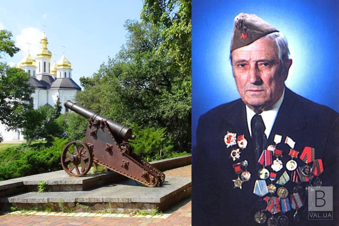 У Чернігові встановлять меморіальну дошку на честь Герарда Кузнєцова