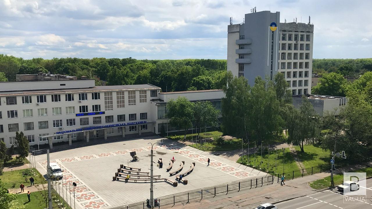 «Чернігівська політехніка» повертається до навчання в звичайному режимі
