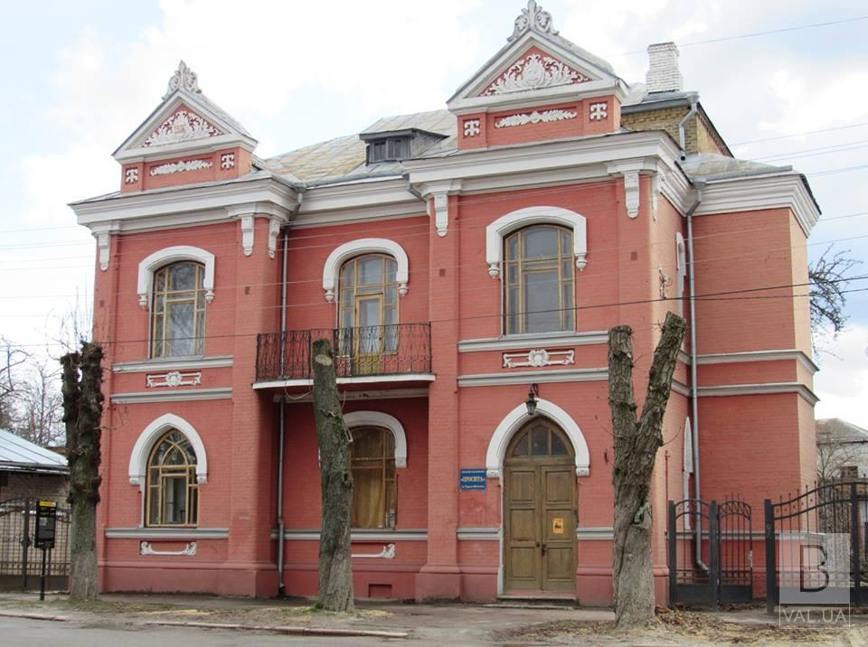 Чернігівську «Просвіту» позбавили приміщення