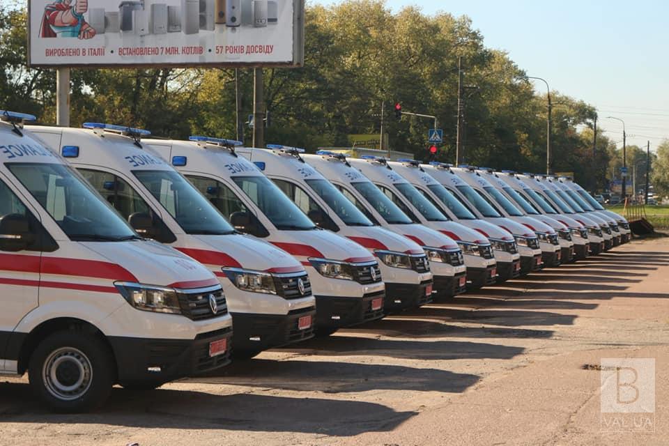 Чернігівський обласний центр екстреної медичної допомоги отримав 20 сучасних «швидких». ФОТО