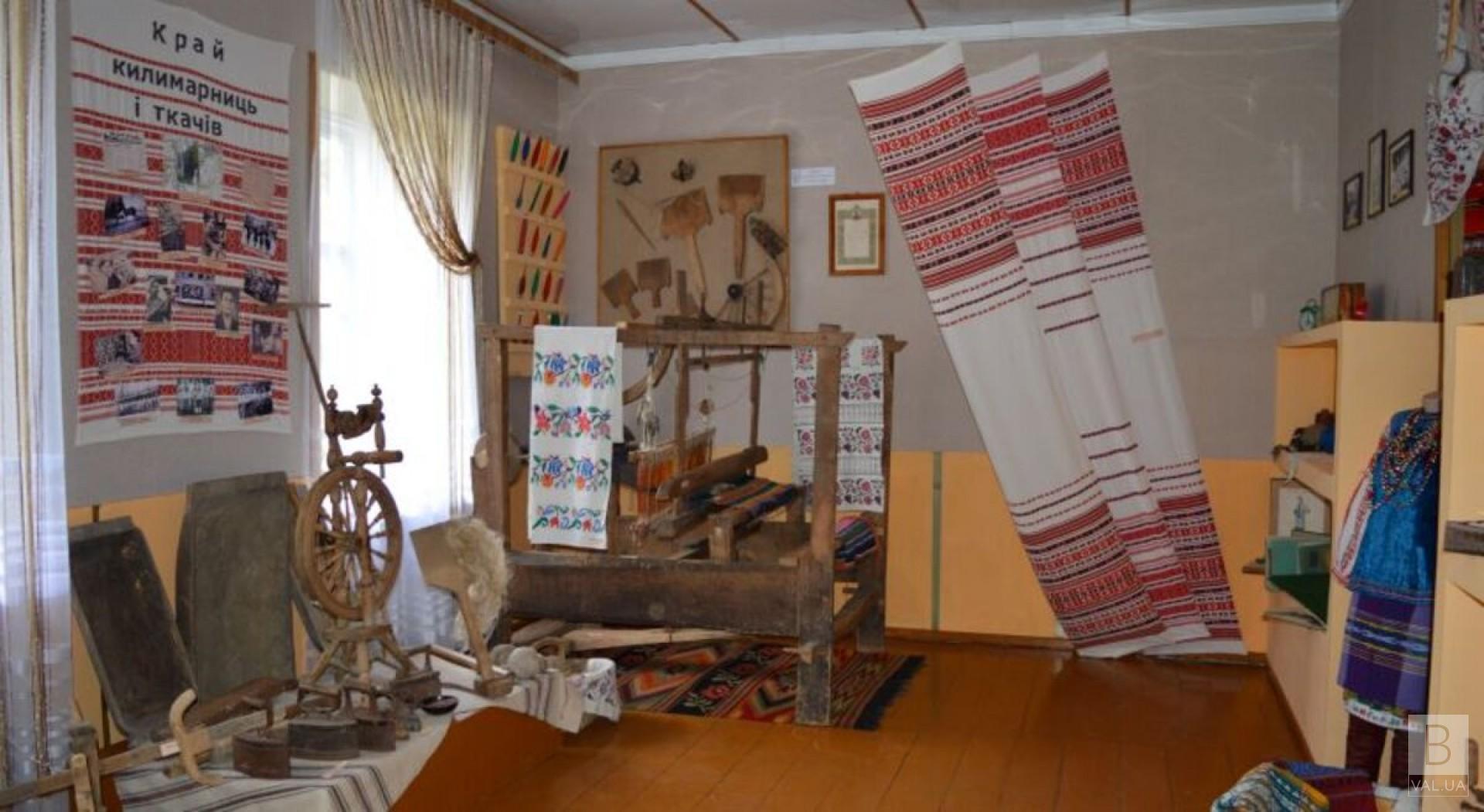 На Чернігівщині на ще один музей стало більше