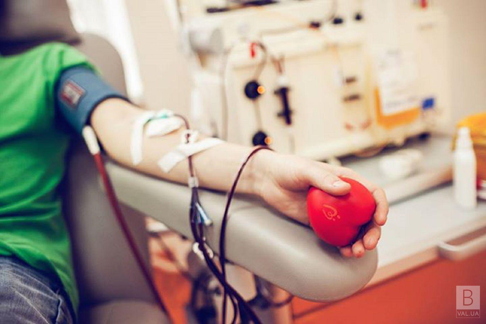 Потрібна друга група: чернігівський банк крові розшукує донорів