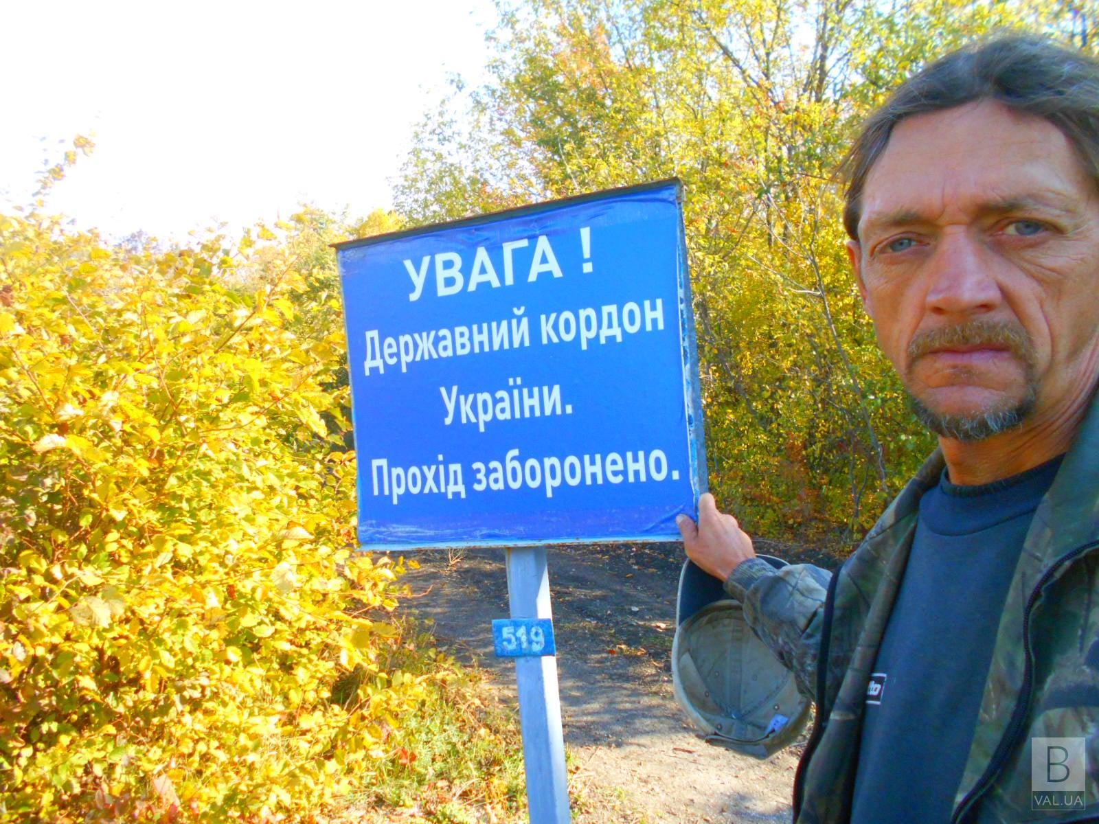 Подолав 1801 км за 50 днів: чернігівський мандрівник Волощук повертається з подорожі Україною