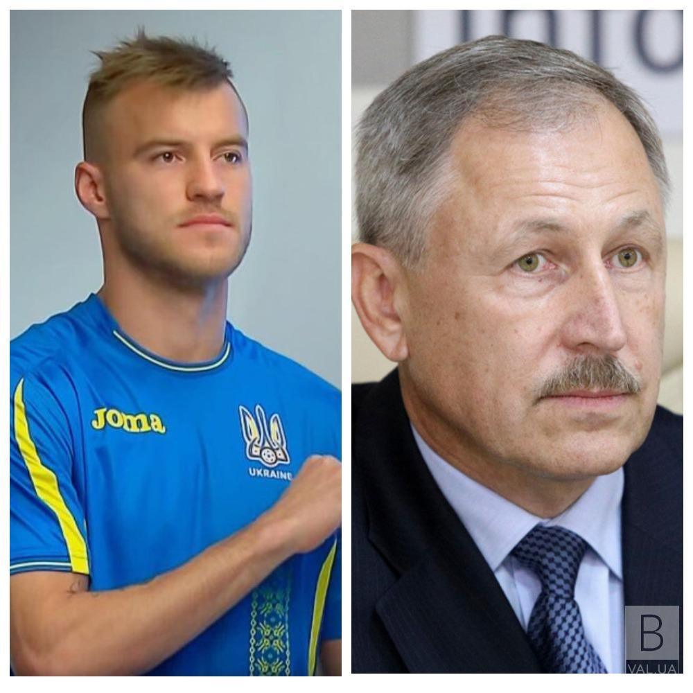 Андрію Ярмоленко та Ігорю Чередінову можуть присвоїти звання «Почесний громадянин Чернігівської області»