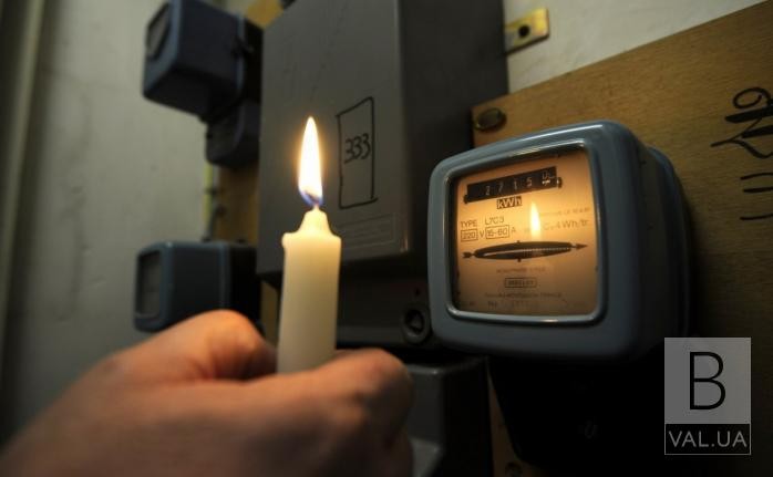 У вересні на Чернігівщині від електромережі відключили 628 боржників
