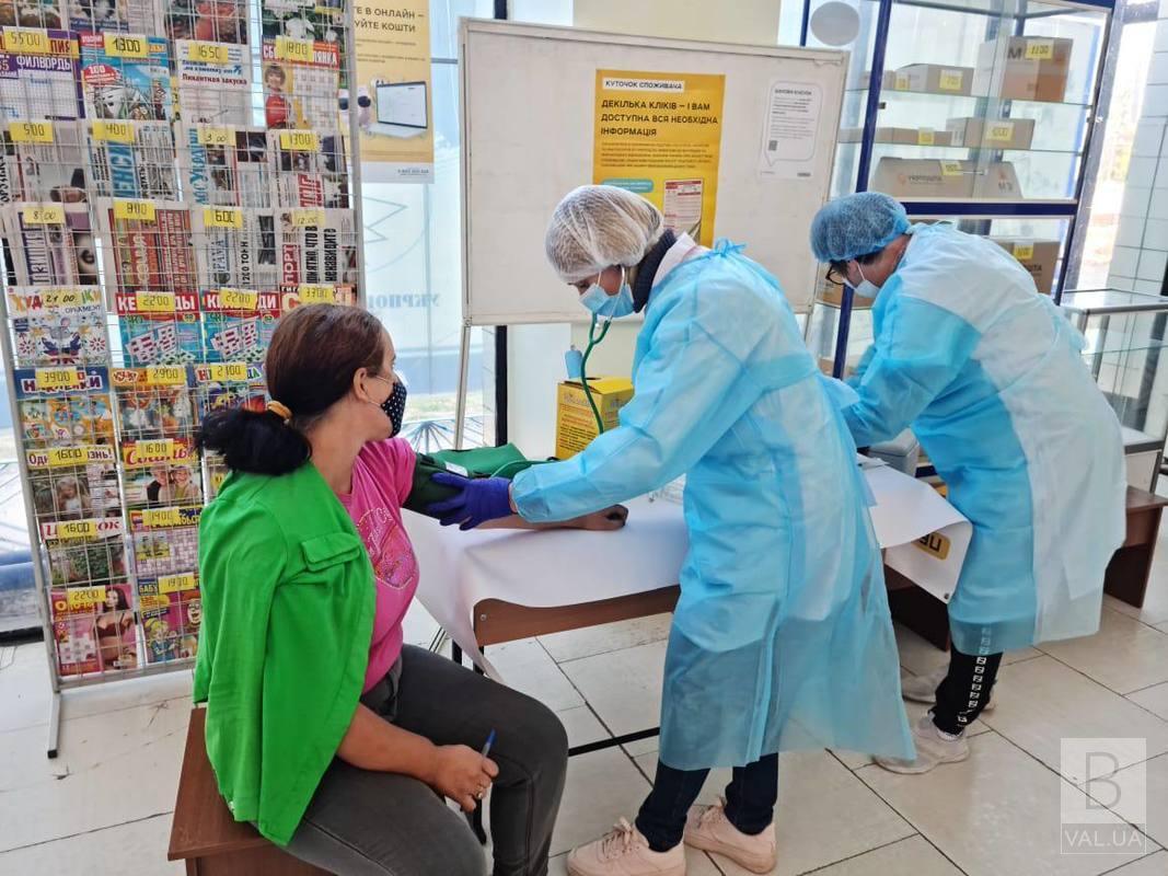 На Чернігівщині в 21 відділенні «Укрпошти» можна щепитися проти коронавірусу