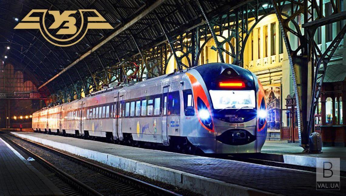 «Укрзалізниця» призначила 15 додаткових поїздів до Дня захисників і захисниць України
