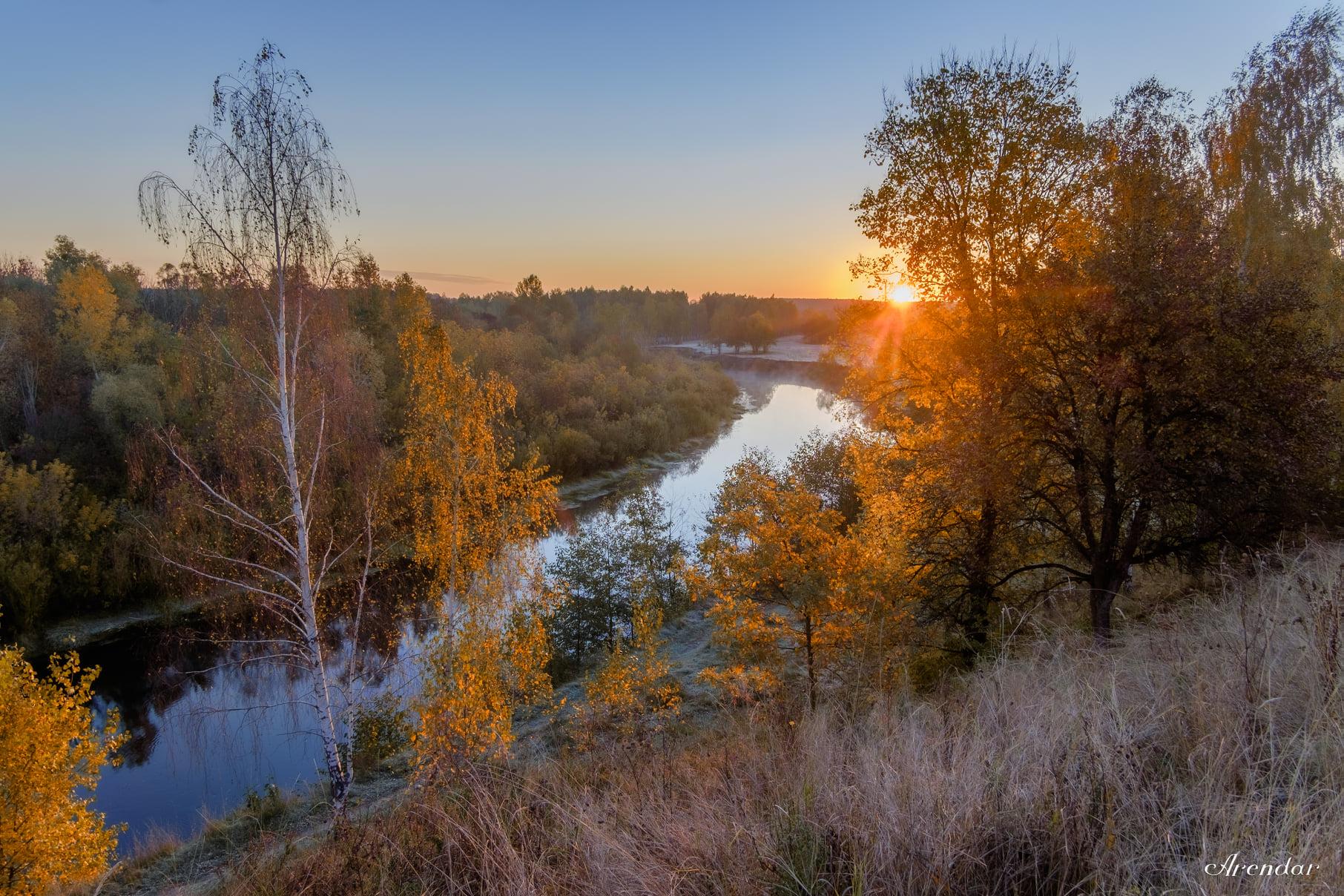 «Безхмарна холодяка»: прогноз погоди на вихідні в Україні