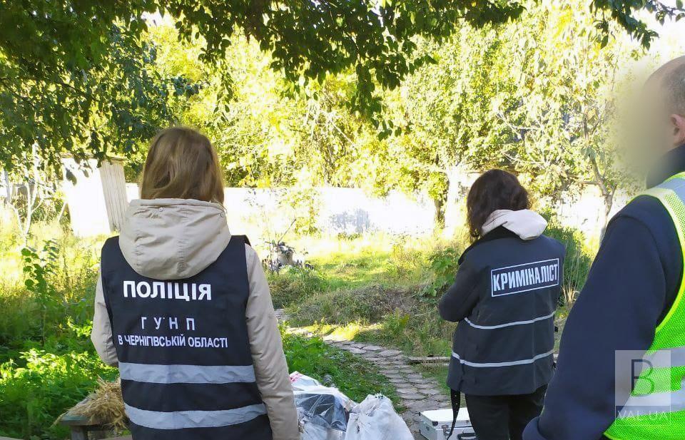У селі під Черніговом поліцейські вилучили наркотики на півмільйона гривень. ФОТО