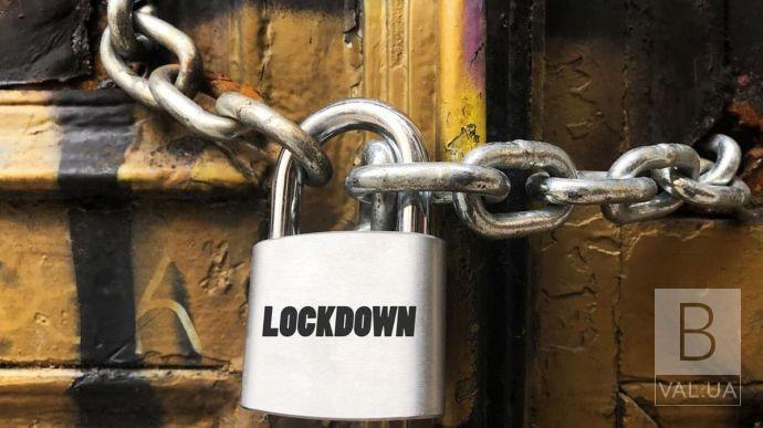У Чернігові введуть локдаун, якщо на «ковідних» ліжках буде 350 людей, – Атрошенко