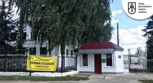 Ковальовський спиртзавод на Чернігівщині приватизували за 23 мільйони