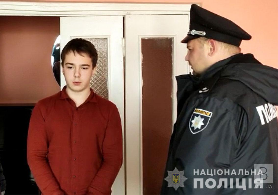 13-річного школяра з Чернігова знайшли на Івано-Франківщині
