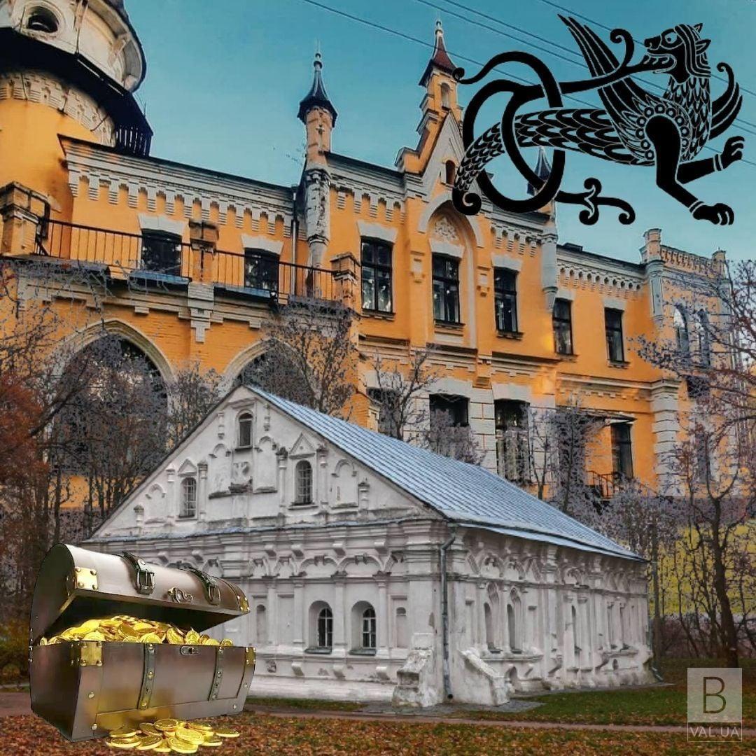 Звір-оберіг, скарб Мазепи та замок: ТОП-3 цікавих фактів про Чернігів