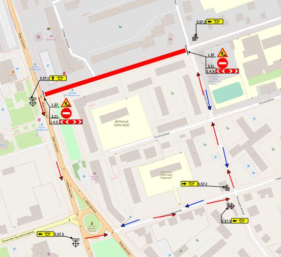 Вулицю Котляревського перекрили до 15 липня у зв'язку з аварією на підземних мережах