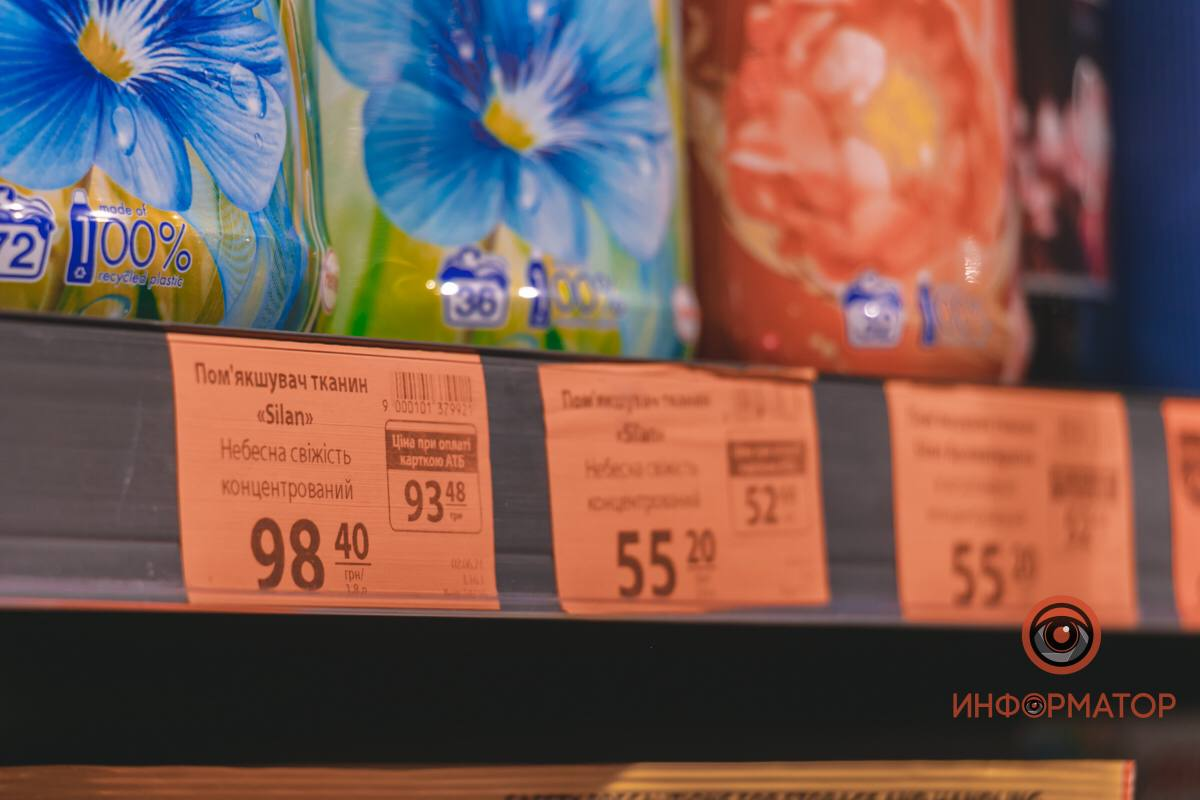 Це зручно та вигідно! Власниками нових банківських карток АТБ-Pay стали вже більш як 150 тисяч українців