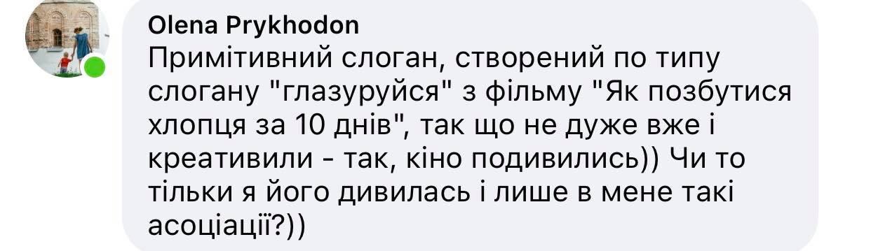 За допомогою проекту «Чернігівуйся» хочуть удесятеро збільшити потік туристів до міста