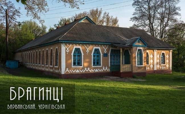 Дати шанс чи розтягнути по «цеглині»: на Чернігівщині готуються закрити ще 4 школи