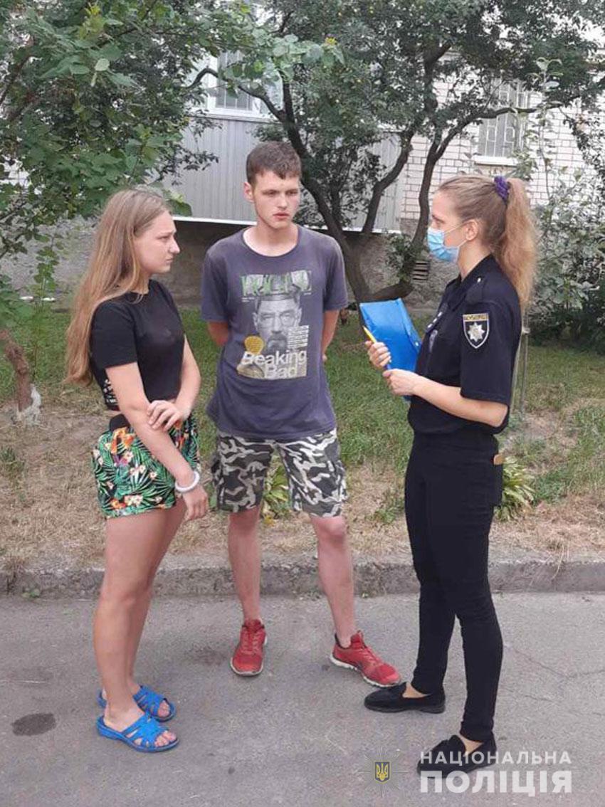 Гуляли містом 4 доби: у Чернігові поліцейські розшукали пару підлітків