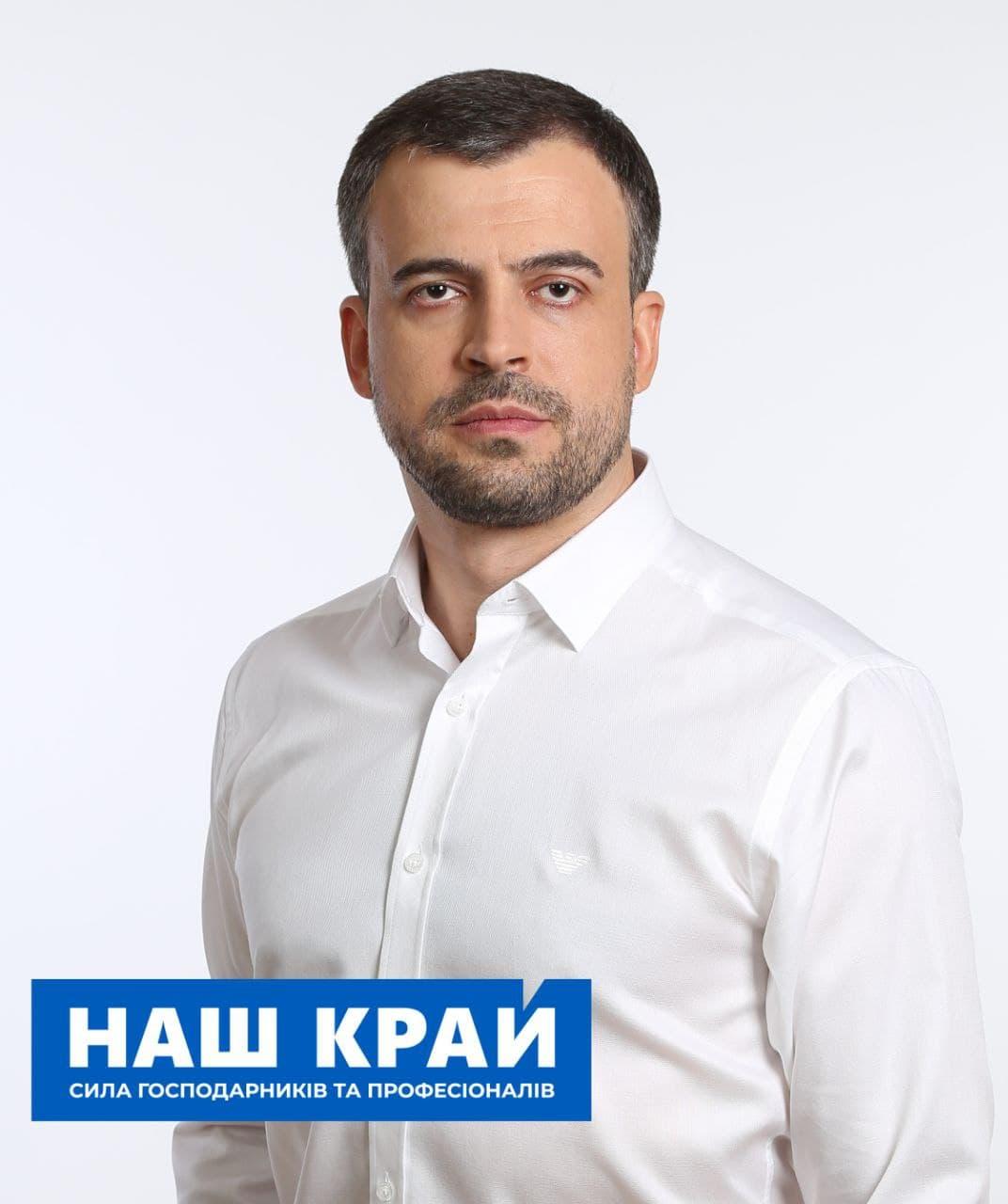 «Ліки України» на Чернігівщині мають повернутись до комунальної власності, — «Наш край»