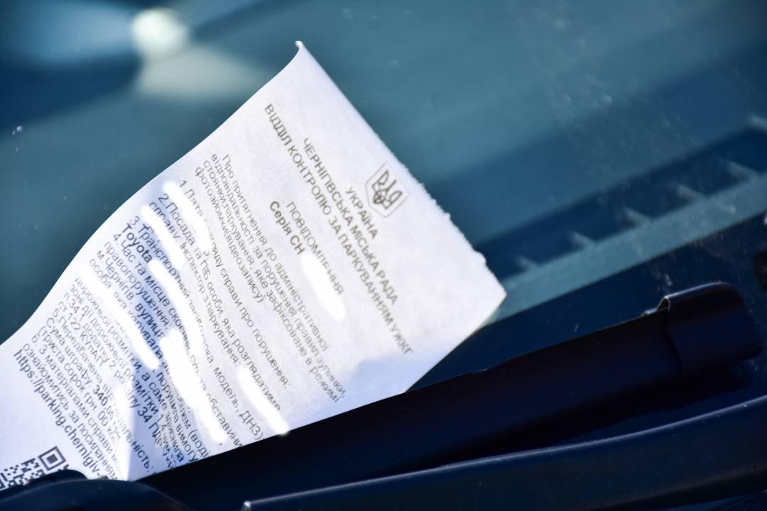 71 протокол за три дні: у Чернігові почали штрафувати за неправільне паркування. ФОТО