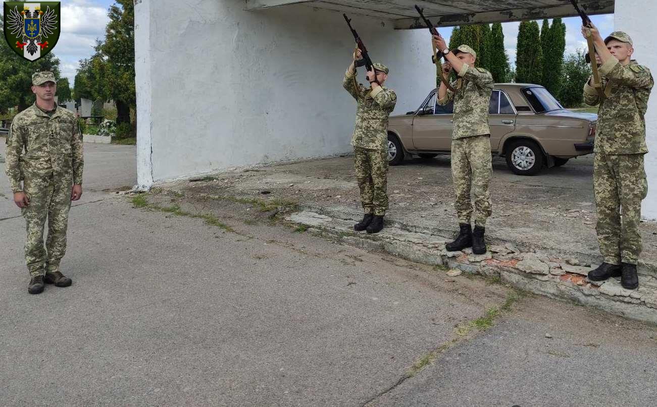 У Прилуках провели офіцера до небесного війська. ФОТО